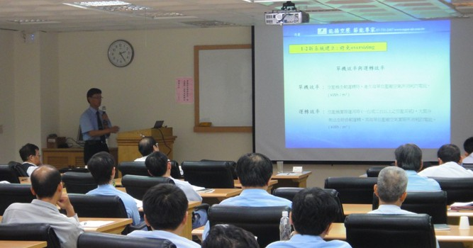 "A seminar under the subject of ""  Saving water energy conservation""  in FPG Renwu factory on Oct. 20, 2011"