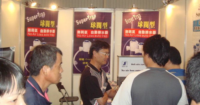 Taichung Industrial Automation Exhibition 2011