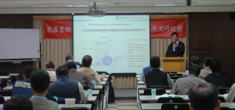 A seminar held in Taiwan External Trade Development Council on Dec. 02, 2011