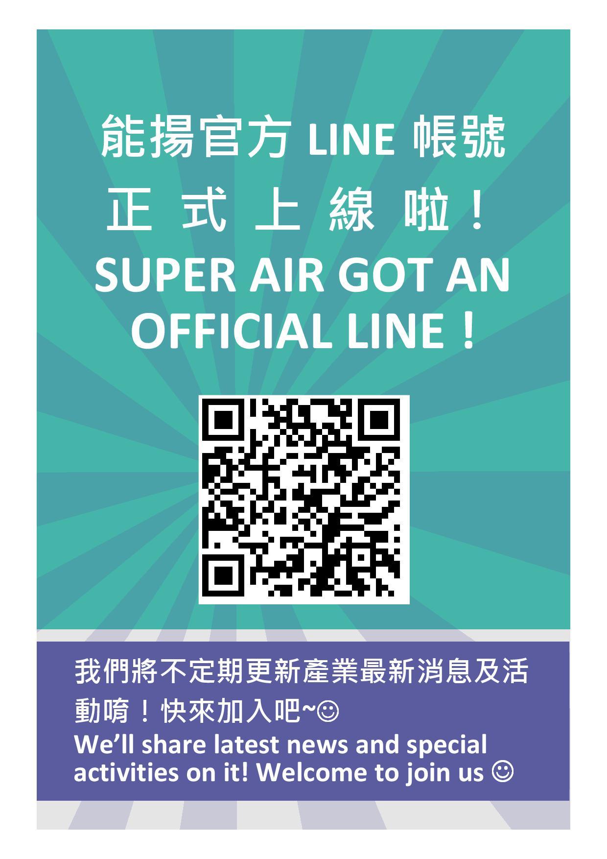 Super Air LINE